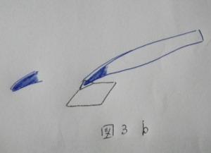 20110224_123511_3